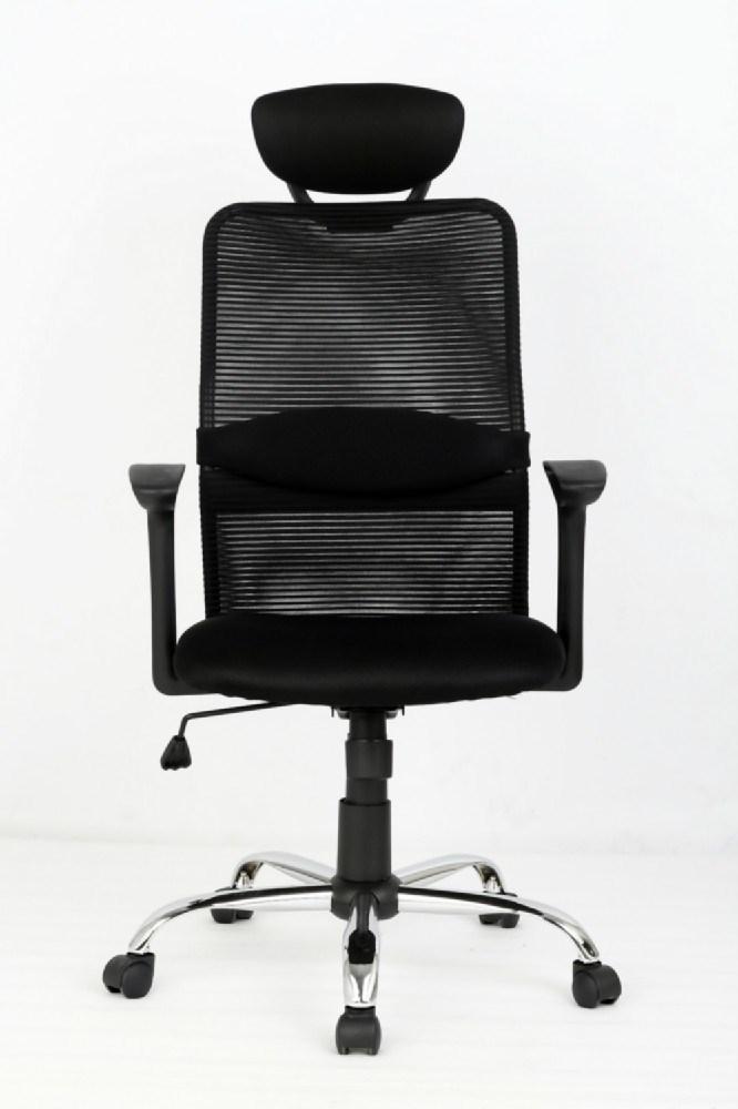 Silla de oficina ergon mica for Silla escritorio ergonomica